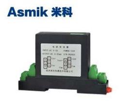 米科MIK-DJI直流电流变送器