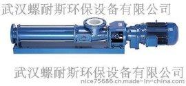 立式螺桿泵 定 轉子 特價 原裝進口 mono莫諾