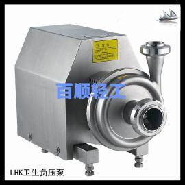 百顺LHK负压泵