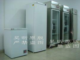 昊昕仪器HX系列工业冷藏箱