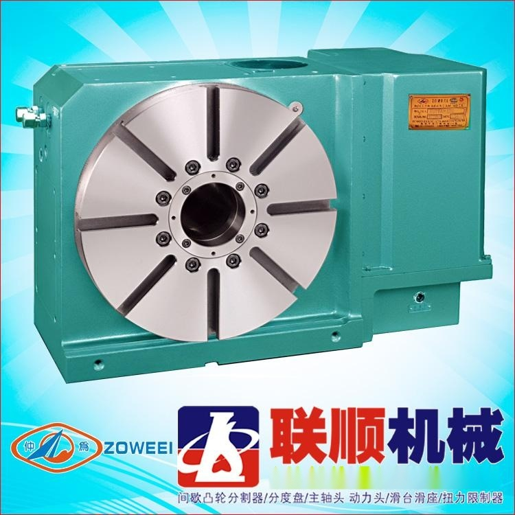ADP220-4H 厂家直供精密防水防尘气动分度盘,气动回转  轴工作台