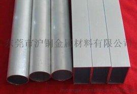 厂家直销 6061氧化铝管,6061阳极氧化铝管,6061加硬氧化铝管