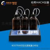 美国哈希BODTrakII 生化需氧量分析仪 BOD测定仪
