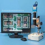 显微镜产品检查CCD显微镜 XDC-10C530HS型带SD卡拍照功能显微镜