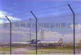 昆明长水机场护栏网|机场护栏网哪里有卖