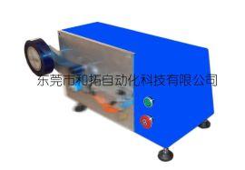 各种充电器贴膜机HTB-01A,充电器贴膜机