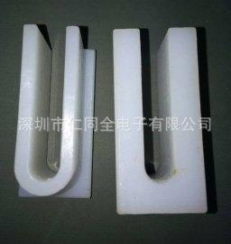厂家直销的明毅φ10*65MM*30MM规格UPE材质的插件