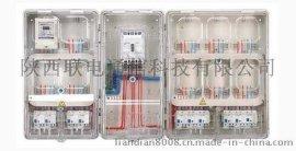 西安UETX电表箱不锈钢