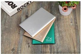 新款   移动电源 20000毫安大容量手机充电宝 礼品定制厂家