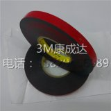 3M5915膠帶VHB雙面膠帶