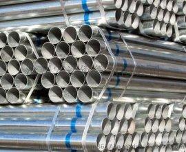 热镀锌无缝钢管生产厂家,DN150热镀锌无缝钢管,