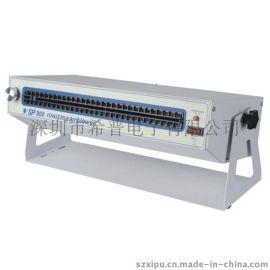 深圳市希普电子有限公司SP-800卧式防静电离子风机