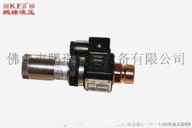 鹏瑞液压现货供应油压元件 压力开关AC220V-3A JCS系列压力继电器
