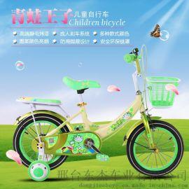 公主单车厂家直销特价12寸14寸16寸单车高档礼品儿童自行车