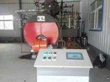 供應品牌上市公司菏鍋集團1-30噸燃氣鍋爐