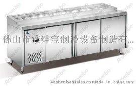 比萨冷藏柜 全不锈钢工作台 食品保鲜柜 雅绅宝操作台(UC-24L3)