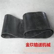 厂家直销1800环形尼龙输送带 耐酸碱黑色橡胶带