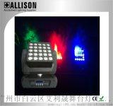LED25頭矩陣燈/LED搖頭矩陣燈/LED光束燈