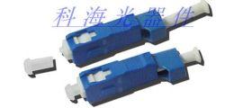供应SC公转LC母光纤适配器 sc-lc转接连接器 转接适配器厂家