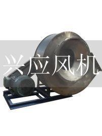 Y5-47 6C 15kw不锈钢锅炉l离心引风机 耐高温 耐酸碱 防腐蚀