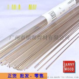 银焊条价,72%药芯银焊条