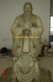 校园玻璃钢孔子人物雕塑工艺品 高210cm
