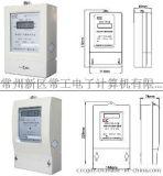 单相费控智能电能表DDZY1729