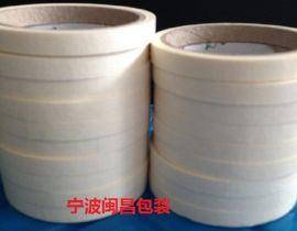 宁波美纹纸胶带、黄色美纹胶带、米色、白色、红色美纹纸