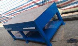 A3钢板桌面工作台+飞模钢板工作台