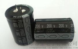 牛角型铝电解电容器2200UF 200V 35*60