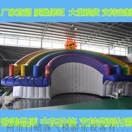 厂家直销儿童充气玩具pvc充气产品充气滑梯彩虹滑梯室外儿童乐园