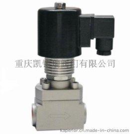 厂家直销DN1-100活塞结构防尘防水防爆不锈钢低温电磁阀