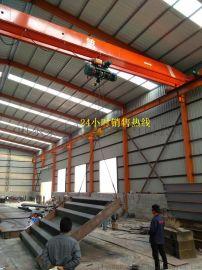 5吨LD型电动单梁起重机航吊生产厂家