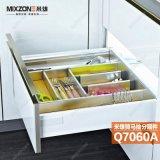 厂家批发MIXZONE米雄厨柜Q7060A骑马抽分隔件