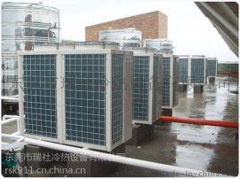 温州各大酒店,沐足店瑞社特空气能热泵热水器