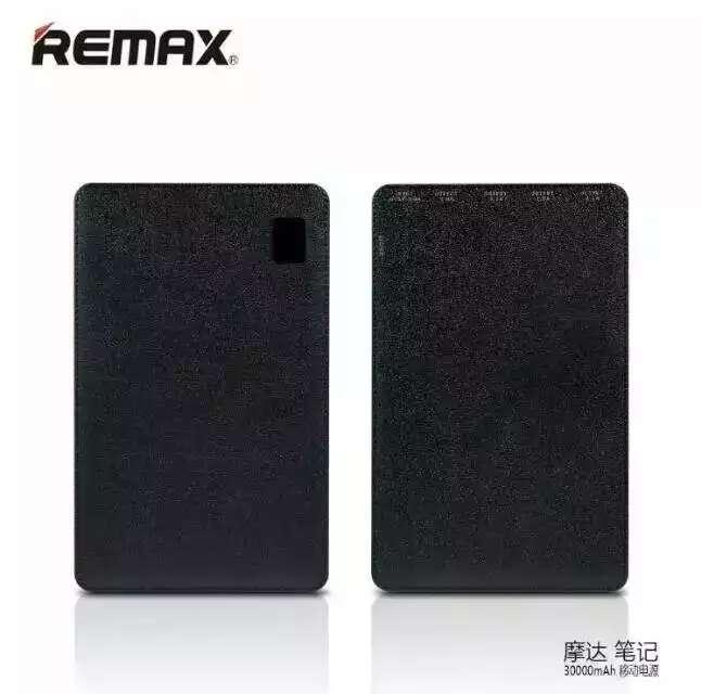 REMAX 笔记移动电源30000mah