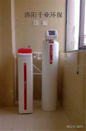 【洛阳供应2016新型小型纯净水设备】小型家用纯净水设备 净水器