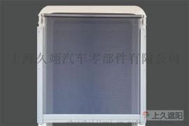 上久品牌供应动车用遮阳帘 轨道交通驾驶室使用的窗帘生产厂家