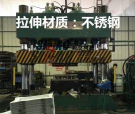 800吨三梁四柱拉伸液压机 水槽拉伸式成型液压机