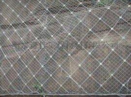 SNS主动防护网,边坡防护网