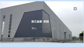 0.8厚铝合金波纹板836型988型,横装铝镁锰波纹板