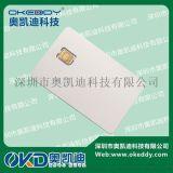 移动近距离通信支付手机测试卡NFC-SWP手机测试卡