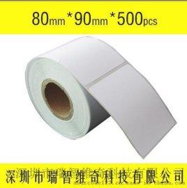 供应80mm*90mm*500pcs,条码贴纸,不干胶铜版纸,常规尺寸,现货购买,任意尺寸订做