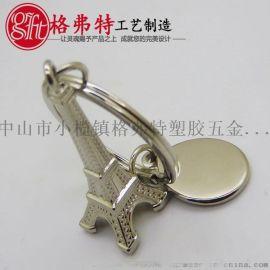 厂家定制**金属钥匙扣 车标钥匙扣 个性定制