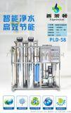 广州普莱顿不锈钢0.5T吨反渗透设备全自动RO纯水机设备 工业水处理设备 井水处理设备除猛