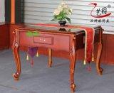 藝園實木自動麻將桌四口機麻將機餐桌兩用麻將機自動麻將機實木麻將機