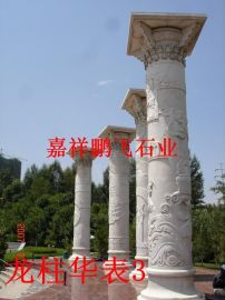 厂家供应  文化柱  优石雕刻