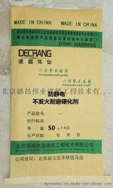 金属骨料防静电不发火耐磨地坪材料|不发火耐磨硬化剂
