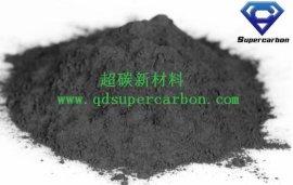 山东石墨烯粉末厂家超碳新材料