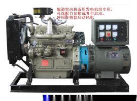 潍坊40KW柴油发电机组 K4100系列发电机 有刷发电机组厂家